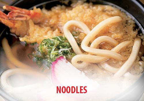 menu_banner_noodles